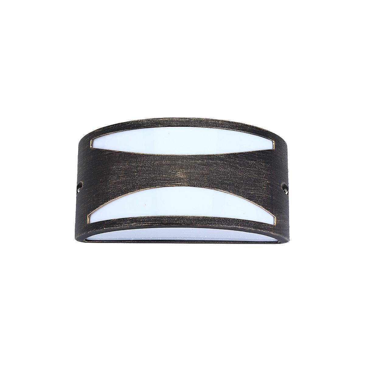Zidna lampa Manhattan 8510