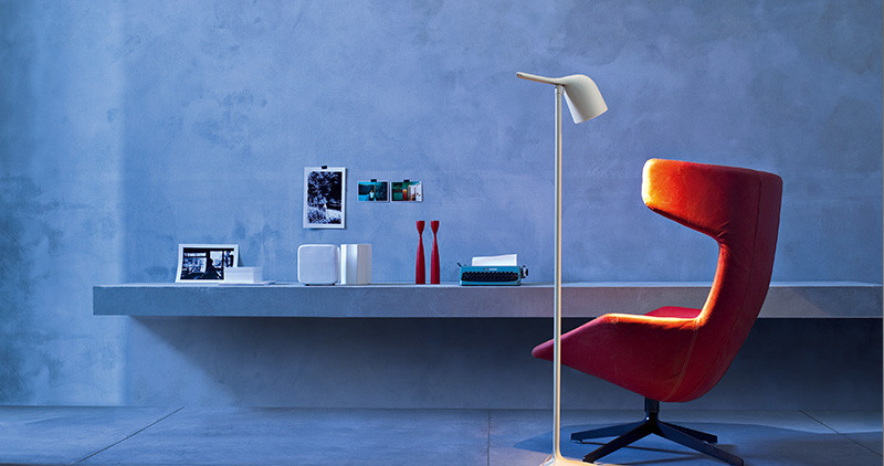 Podne lampe u vašem domu
